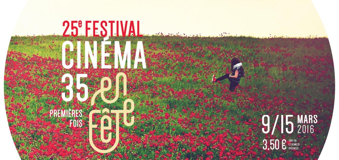 CinéMA 35 en Fête 2016